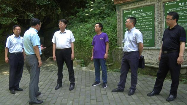 省林业厅党组书记、厅长薛建兴到楼观台调研