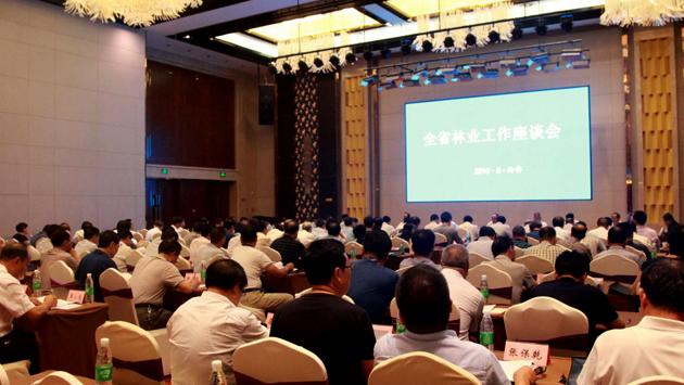 全省林业工作座谈会在西安召开